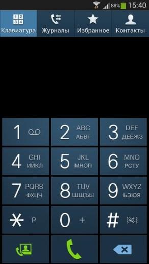 Samsung TouchWiz 088