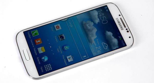 Samsung_Galaxy_S4_Intro