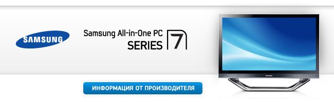 Обзор моноблока Samsung DP700A3D-S02RU