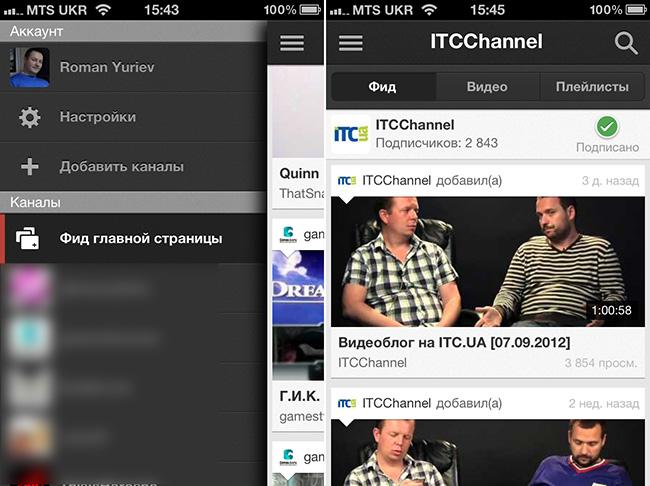 Google выпустила отдельное приложение YouTube для iPhone