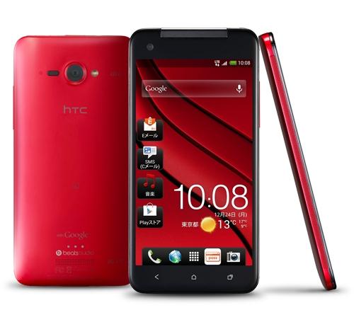 """HTC J butterfly - смартфон с 5"""" Full HD-экраном представлен официально"""
