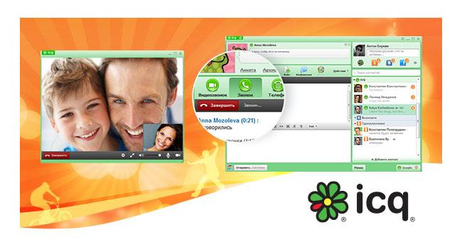 Вышла версия ICQ 8 для Windows