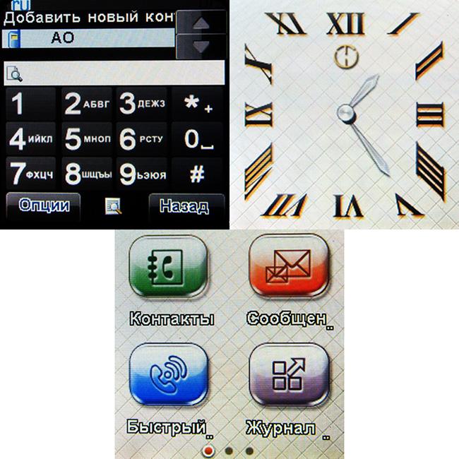 Новая прошивка для часофона AirOn Element должна повысить его автономность