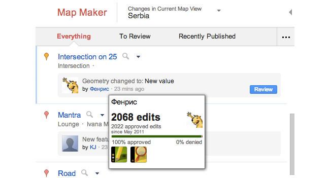 Google внедряет эмблемы для активных редакторов в сервисе Google Map Maker