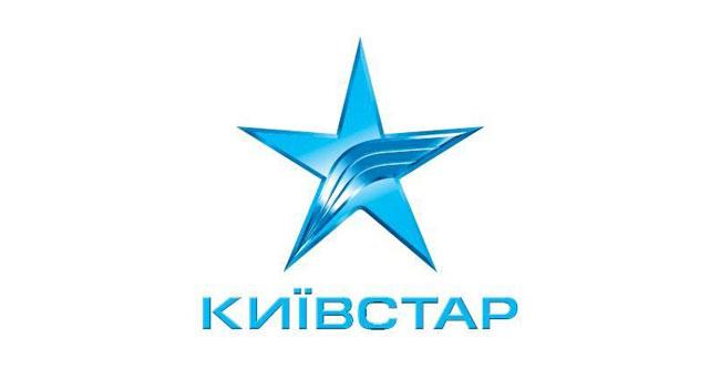 «Киевстар» ввел услугу «Стоп-лист» для блокирования нежелательных звонков и сообщений