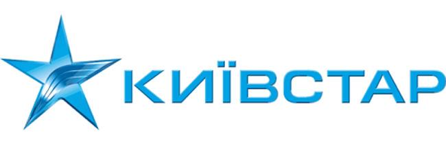 «Киевстар» дал возможность абонентам определять даже скрытые номера