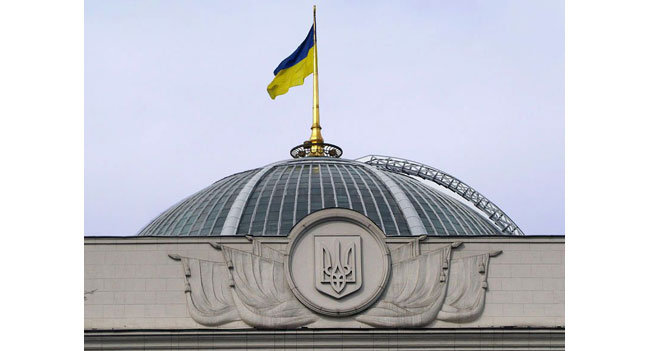 ВРУ утвердила состав комитета по вопросам ИТ