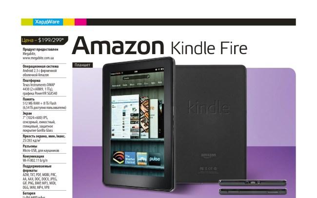 "Обзор планшета Amazon Kindle Fire HD 8 9"" - ITC ua"