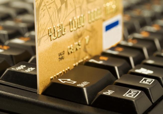 Электронная коммерция: Новые возможности в 2013 году