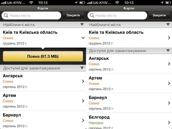 """""""Яндекс.Навигатор"""" для Android и iOS научился сохранять карты оффлайн"""