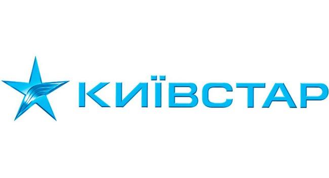 Игорь Литовченко: Для реализации в Украине связи третьего и четвертого поколения нужно одно единственное постановление Кабинета министров