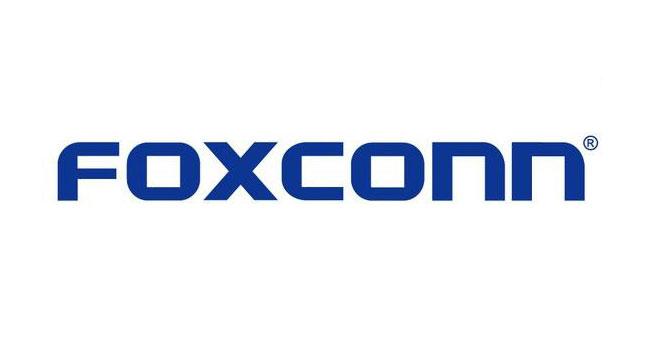 Foxconn будет расширять свое присутствие в Тайване и других регионах