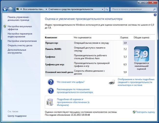 ZOTAC_ZBOX_ID42_Windows_Performance