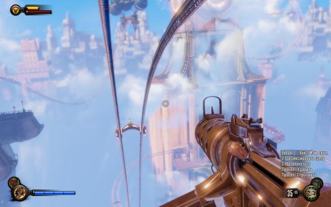 BioShock_Infinite_08