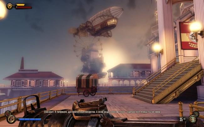 BioShock_Infinite_13