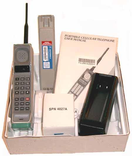 Комплектация первого мобильного телефона