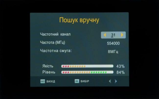 Trimax_DVB-T2_scan