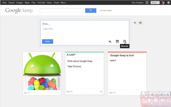 Google разработала сервис Keep на замену закрытому Notebook