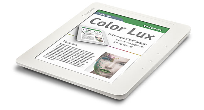 02-1-PocketBook-Color-Lux