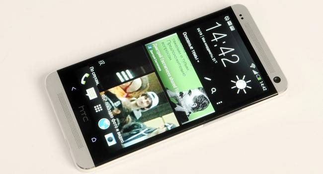 HTC One intro