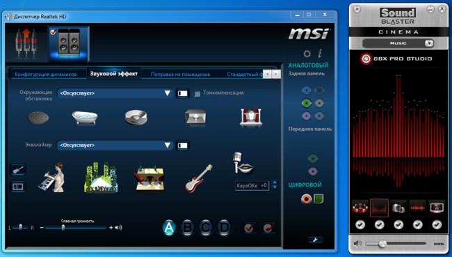 MSI_Z77A-G45_Gaming_sound