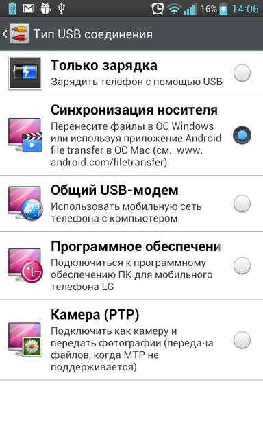 CyanogenMod screenshots 18