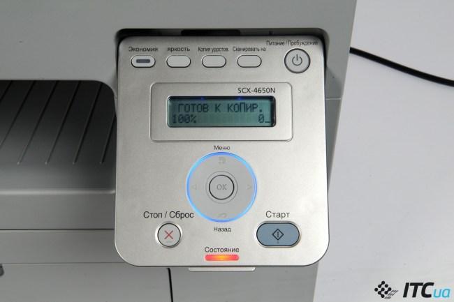 Samsung_SCX-4650N_13