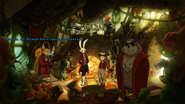 The_Night_of_the_Rabbit_04