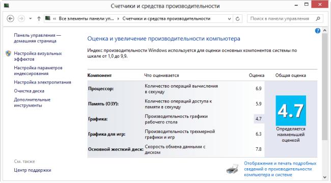 Lenovo_Yoga-13_scr (2)