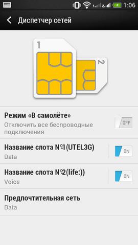 HTC_Desire_600_dual_SIM_s04_07