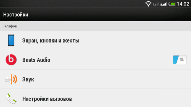 HTC_Desire_600_dual_SIM_s05_01