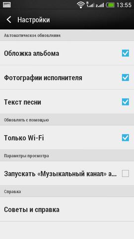 HTC_Desire_600_dual_SIM_s06 (07)