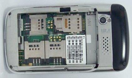 GooPhone и LG разработали смартфоны с поддержкой трех SIM-карт