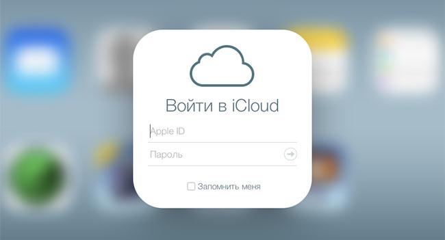 01-1-iCloud-com-NoBeta
