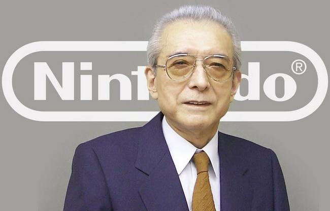 Hiroshi_Yamauchi