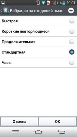 LG G2 Screenshots 89