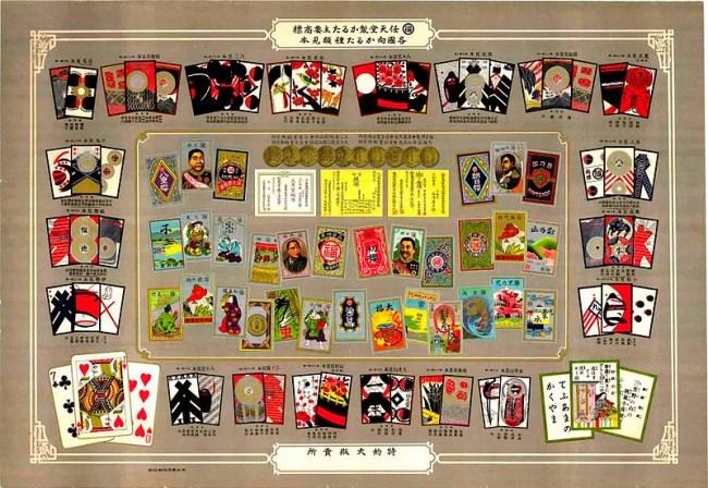 Классические игральные карты Nintendo