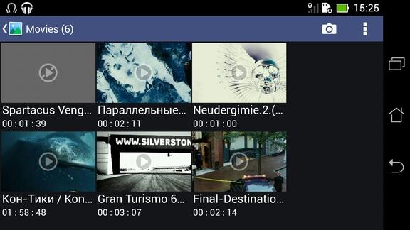 Asus Fonepad Note 6 Screenshots 60