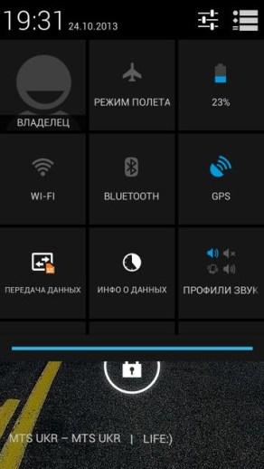 Fly IQ4404 Spark Screenshots 18