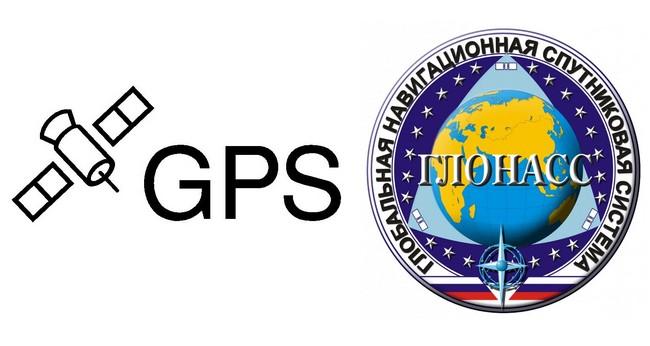 ГЛОНАСС – изначально советская, а теперь российская альтернатива GPS
