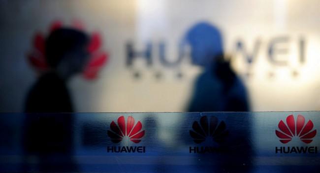 Huawei_Office_Glass_Wide