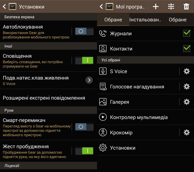 Screenshot_2013-10-15-12-14-00