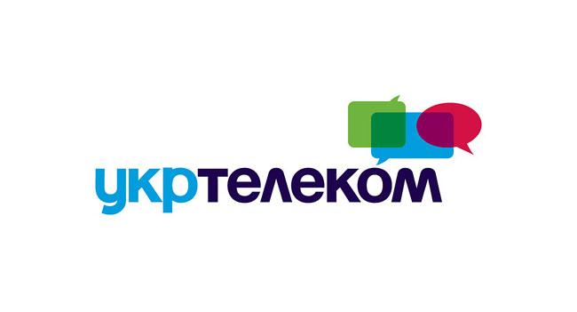 Сделка по покупке «Укртелекома» группой «СКМ» Рината Ахметова полностью завершена