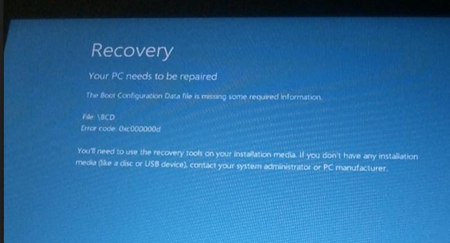 Microsoft убрала обновление Windows RT 8.1 из Window Store из-за выявленных сбоев