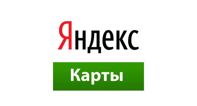 «Яндекс.Карты» теперь может прокладывать маршрут общественного транспорта в 15 дополнительных городах Украины