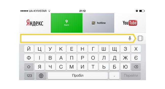 Стала доступна версия «Яндекс.Браузера» для iPhone
