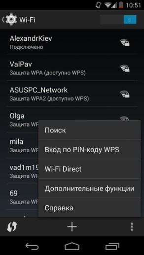 Android 4.4 Screenshots 87
