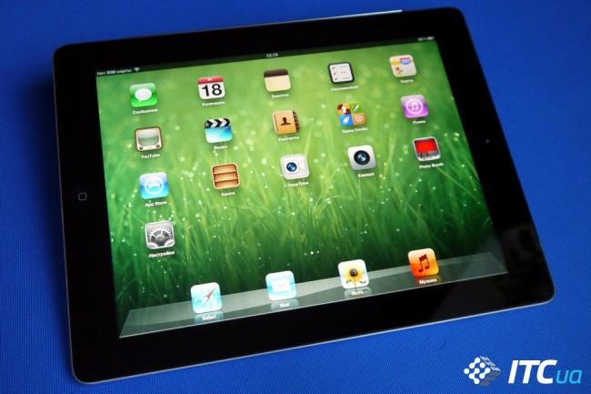 Apple_New_iPad16-650x433