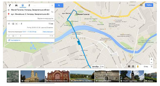 Функция «Общественный транспорт» на «Картах Google» стала доступна для дополнительных 12 городов Украины