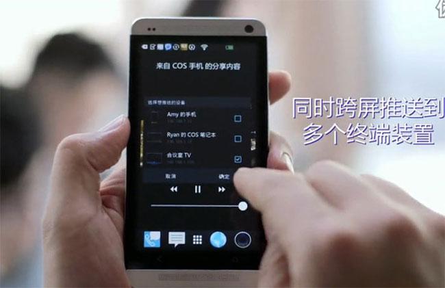 Китай работает над собственной мобильной операционной системой - COS